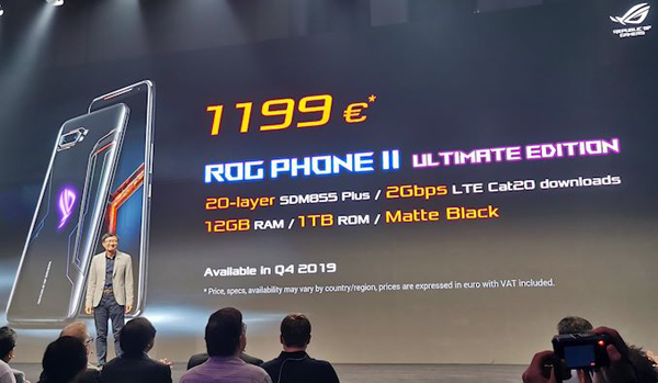 Анонс Asus ROG Phone II Ultimate Edition