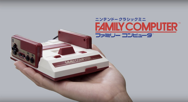 Nintendo Famicom Mini