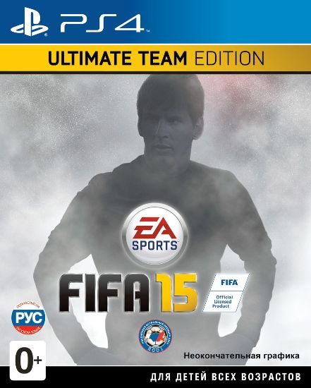 fifa15uteps42dpftru_updated