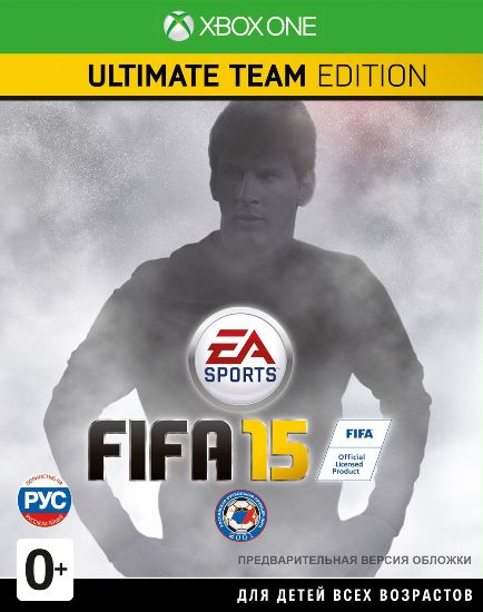 fifa15utexone2dpftru_updated