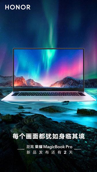 Honor тизерит новый ноутбук Magicbook Pro незадолго до анонса