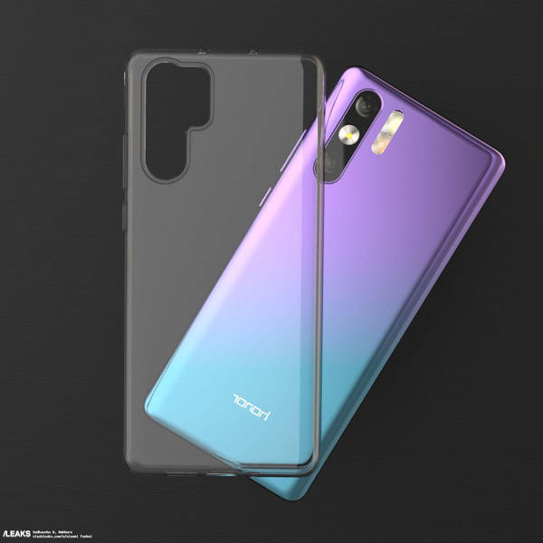 Honor V20 (Honor View 20)