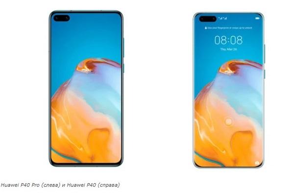 официальные изображения Huawei P40 и P40 Pro
