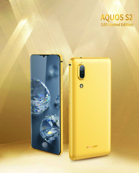 Sharp Aquos S2 (105 Limited Edition)