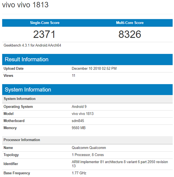 Vivo Geekbench