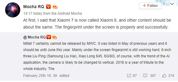 Xiaomi Mi8 fingerprint information